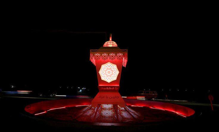 Religião - O Ramadão em todo o mundo