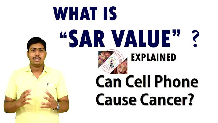 What is SAR Value? Explained in Detail | Can Mobiles Cause Cancer?