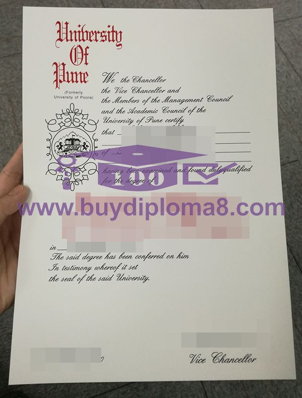 how to buy a diploma