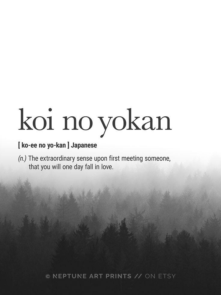Koi No Yokan Definition Prints, Japanese Definition Wall Art, Love Definition, Minimalist, Modern, Definition Poster Inspirational Art Decor
