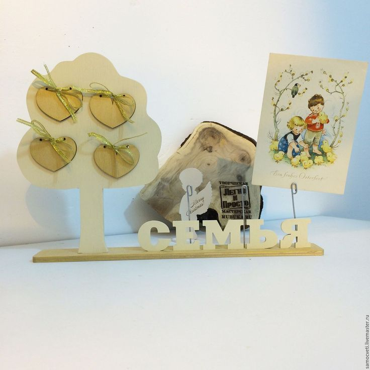 """Купить Подставка для фото """"Семейное дерево"""" - бежевый, семейное дерево, подставка для фотографий, фоторамка"""
