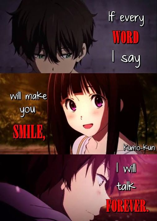Sad Breakup Quotes Wallpapers Romantic Anime Lover Community Google Anime Quotes
