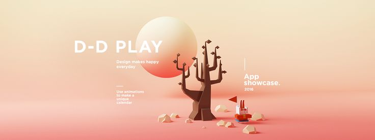 D-D Play[ Day-Day Play ]is a App that can offer an interesting animation everydaydepend on what the day it is.