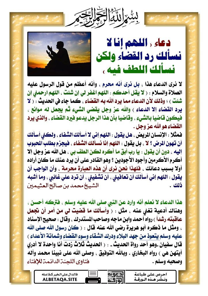 Pin By The Noble Quran On I Love Allah Quran Islam The Prophet Miracles Hadith Heaven Prophets Faith Prayer Dua حكم وعبر احاديث الله اسلام قرآن دعاء Mecca Book Cover Books