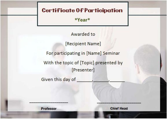 seminar certificate of participation