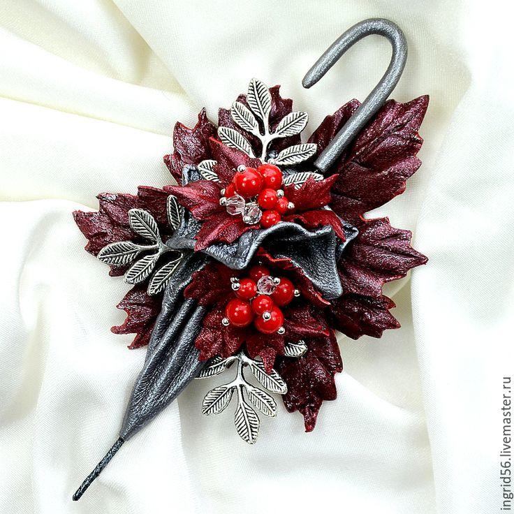 Купить Брошь из натуральной кожи Зонтик Осеннее настроение 6 (серый) - украшения ручной работы