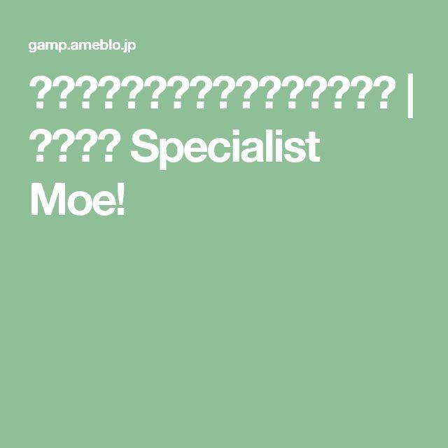 薬より効く!咳を止める裏ワザ!! | 国際医療 Specialist Moe!