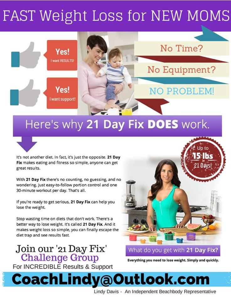 Mom on the go with no time for proper nutrition and fitness but NEED to lose some weight and tighten up?   Let the 21 Day fix do everything for you!!   Email me for more information or click the image to purchase your 21 days fix right now