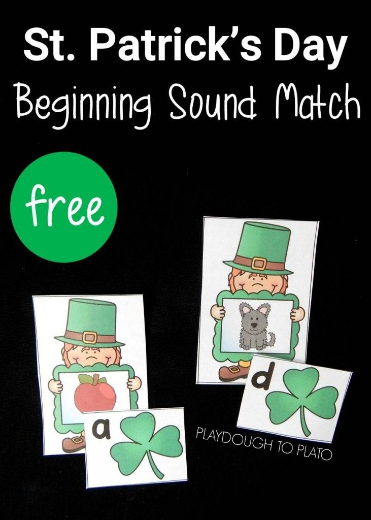 FREE St. Patrick's Day Beginning Sound Match! Fun way to teach kids letter sounds. This would be a great literacy center or ABC game.