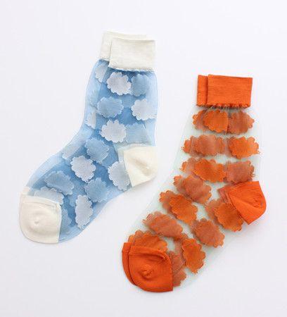 Cloud Kids Socks