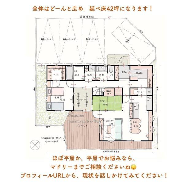 玄関とキッチンが近い 主寝室1階のほぼ平屋間取り Folk 間取り フロアプラン 北玄関 間取り
