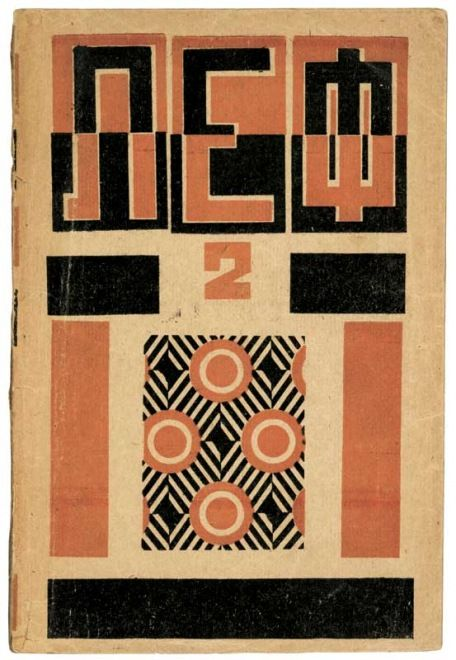 Liubov Popova Textile Design 1923–4 Ink and gouache on paper Reproduced on the cover of Lef, no.2, 1924