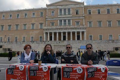 Η ΚΟΚΚΙNΙΑ ΜΑΣ: Σάββατο 18 Μάρτη ενωτικό αντιρατσιστικό συλλαλητήρ...