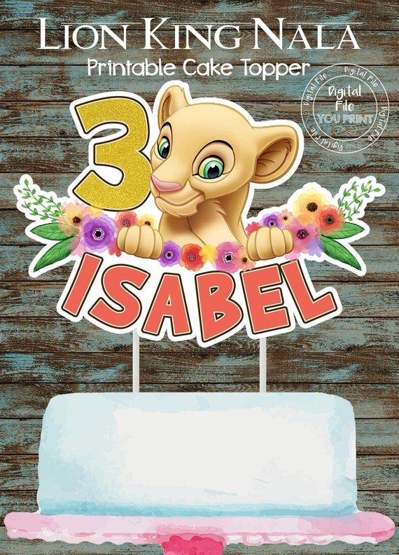 Pleasant Pin By Dolores Sanchez On 3Rd Bday In 2020 Lion King Birthday Funny Birthday Cards Online Barepcheapnameinfo