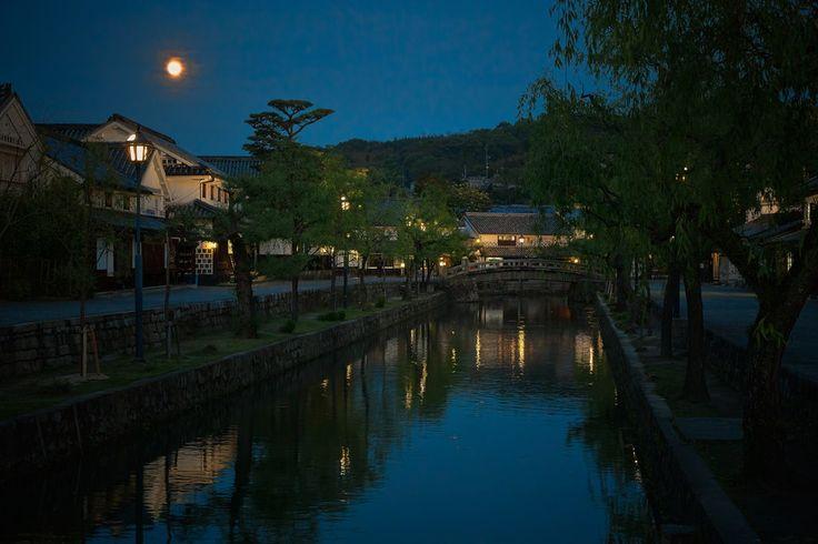 Kurashiki city Okayama Japan