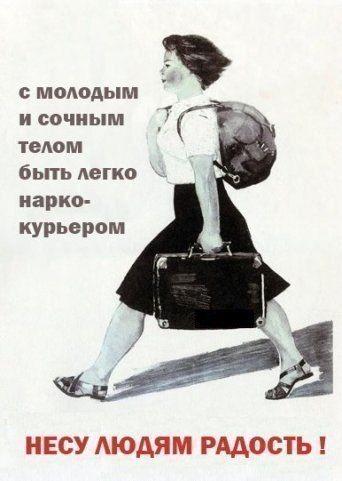 Алеся Вайнилович