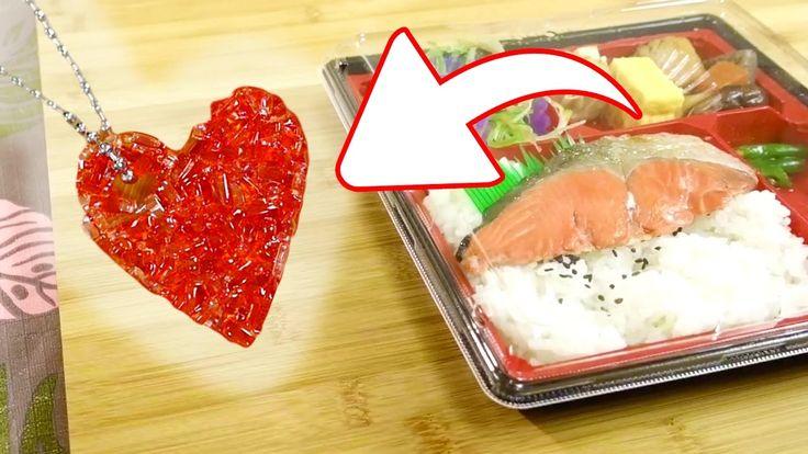 弁当箱のフタがプラバンになっちゃう&可愛いアクセサリーだって作れちゃう裏技(100均の弁当箱など)【伊東家の食卓技】