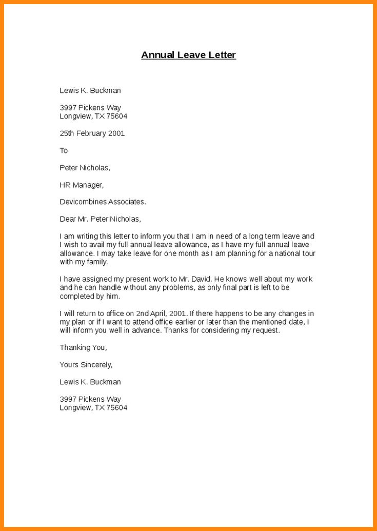Maternity leave letter the 25 best employment authorization best 25 annual leave ideas on pinterest national coach holidays maternity leave letter spiritdancerdesigns