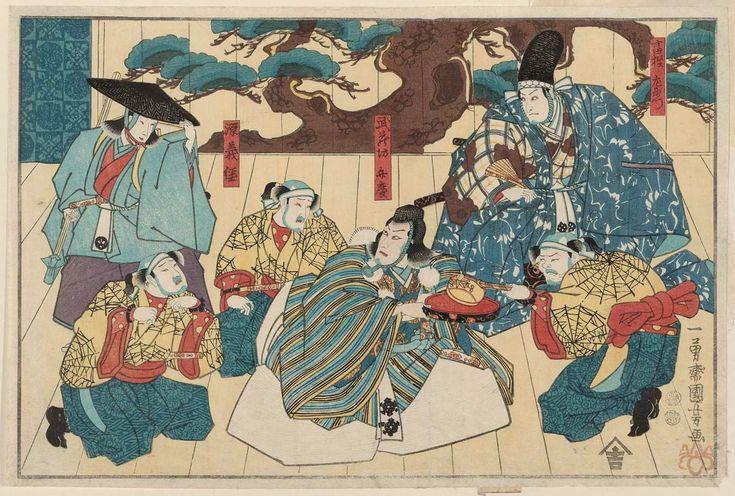 Utagawa Kuniyoshi: Actors as Minamoto no Yoshitsune, Musashibo Benkei, and Togashi-zaemon in Kanjincho - Museum of Fine Arts