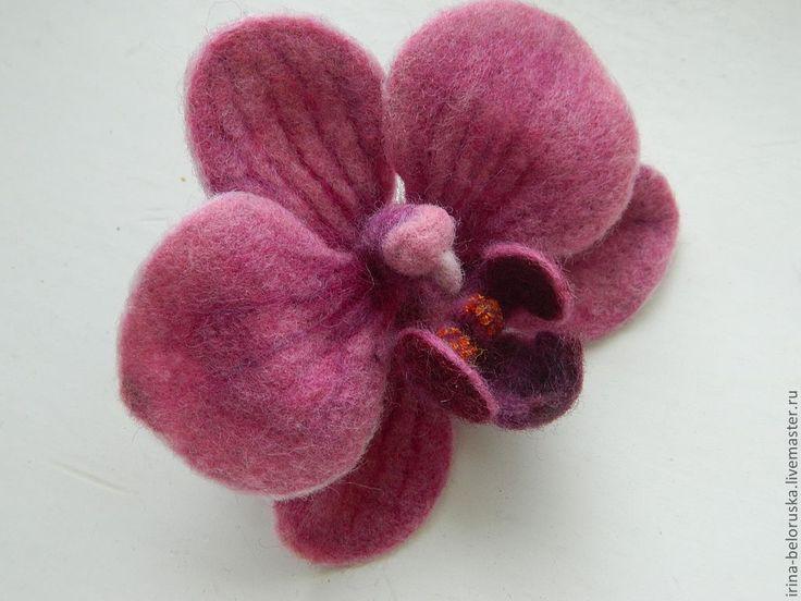 """Купить заколка войлочная """"Орхидея"""" - орхидея, заколка с орхидеей, валяние на каркасе, брошь из войлока, цветы"""
