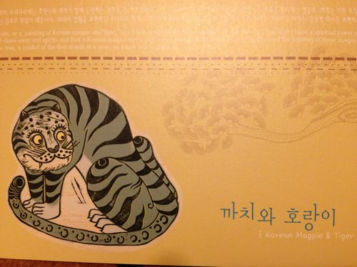 chanese47:    Korean folk tiger. I really enjoy Korean folk art — papercraft, lacquerware, and especially folk painting. A typical element of this type of painting is the tiger, an animal that is one of the symbols of Korea. The folk tigers aren't fierce looking — they're actually pretty friendly looking animals. I have a painting that shows a tiger smoking a pipe with a rabbit.
