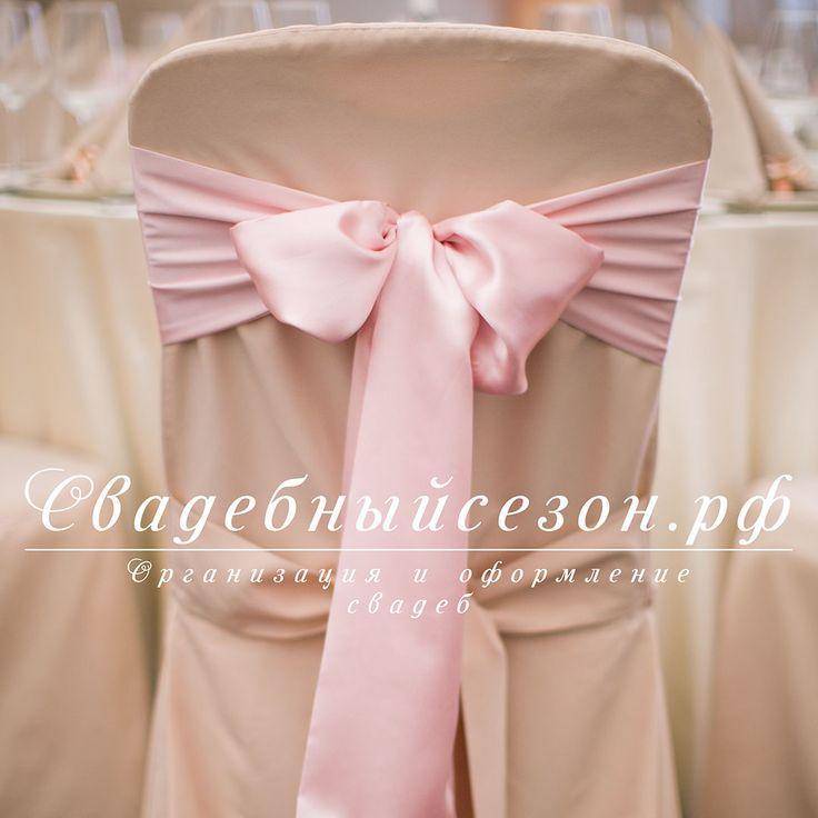 Розовые банты на свадьбу