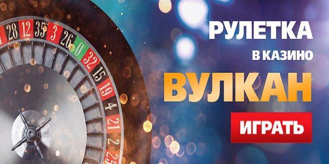 Играйте в онлайн казино Украина в игровые автоматы , покер или рулетку бесплатно и без регистрации с неограниченным количеством бесплатных игр и виртуальных кредитов.