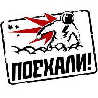 Заказать машину, перевозка мебели в Одессе - стр. 1 - Грузоперевозки/Автоуслуги - Рабочих.net