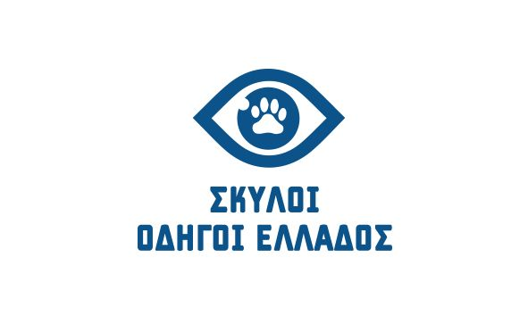 Greek Guide Dogs logo  https://www.behance.net/gallery/Greek-Guide-Dogs-%28Greek-Design-Awards-EBGE-Contest%29/15628931