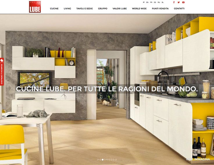 Cucine Lube's Website by Greenbubble