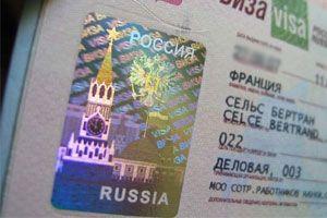 Russian Visa Application Undergoes Changes