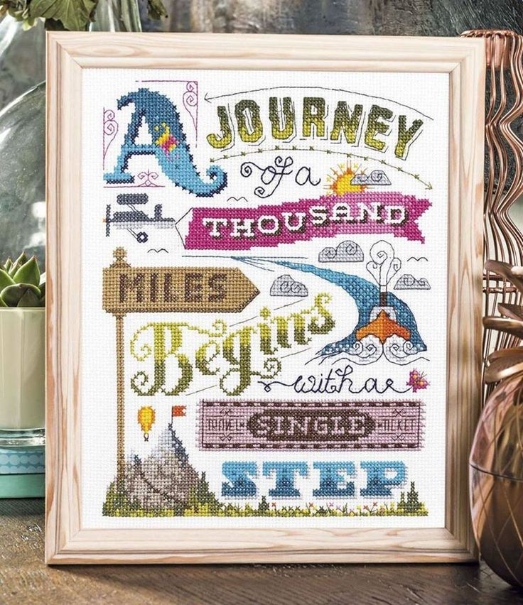 """A journey of a thousand miles begins with a single step"" :) Project available in The World of Cross Stitching 242"