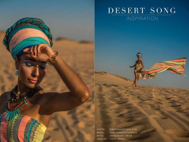 Заказать фотосессию в пустыне можно в Eva&German Studio.  Сайт: http://www.evagermanstudio.com/  Телефоны: 054-3574114; 054-3610384