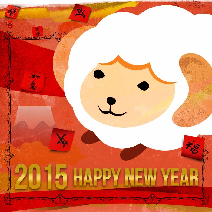 Year of the goat! ....but I think I drew a sheep...lol !! 羊年新年快樂!