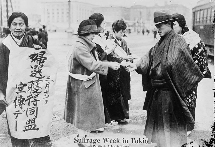 The women's suffrage movement came later, but <em>Seitō</em> was later considered a pioneering organization in Japan's feminist history,