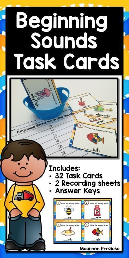 Beginning Sound Identification practice.  These task cards can be used in Literacy Centers, for Scoot, Roam the Room, Scavenger Hunt, Small Group Intervention Work