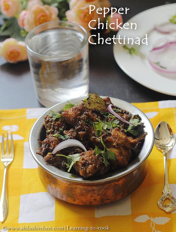 Learning-to-cook: Pepper Chicken Chettinad - Step by step | How to make chettinad pepper chicken - dry version | Indian Chicken Recipes | Chettinad Recipes | Sunday specials