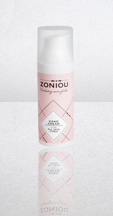 Hand Cream! Extra Moisturizing! http://bit.ly/1ufTj9C