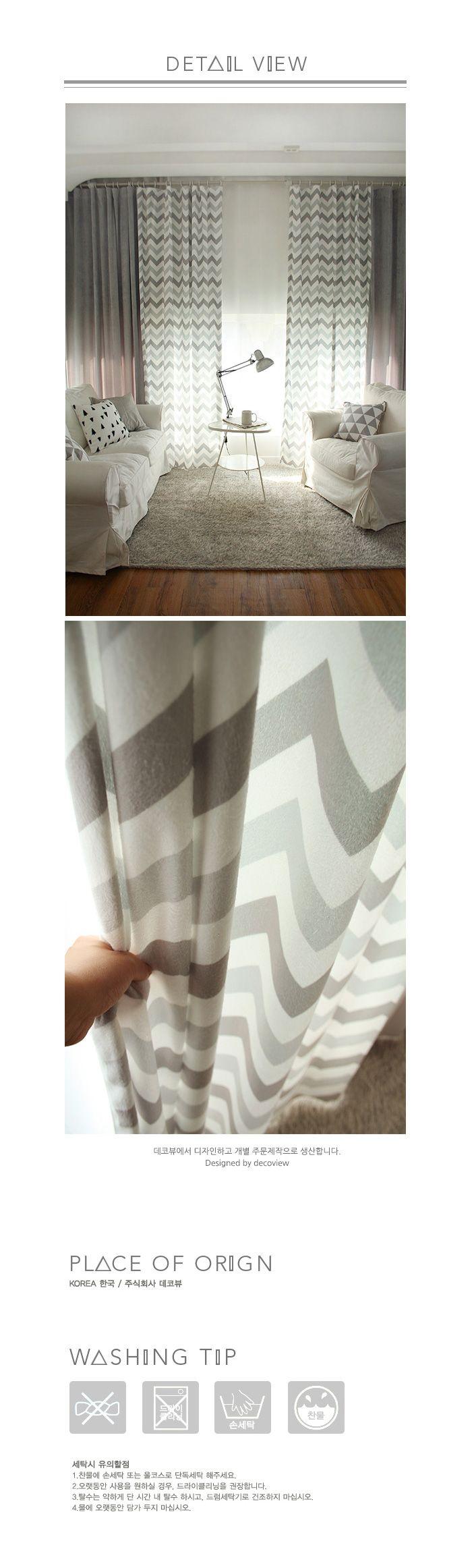 curtains, living room. 북유럽 지그재그 극세사 방한커튼 :: 1300K.com