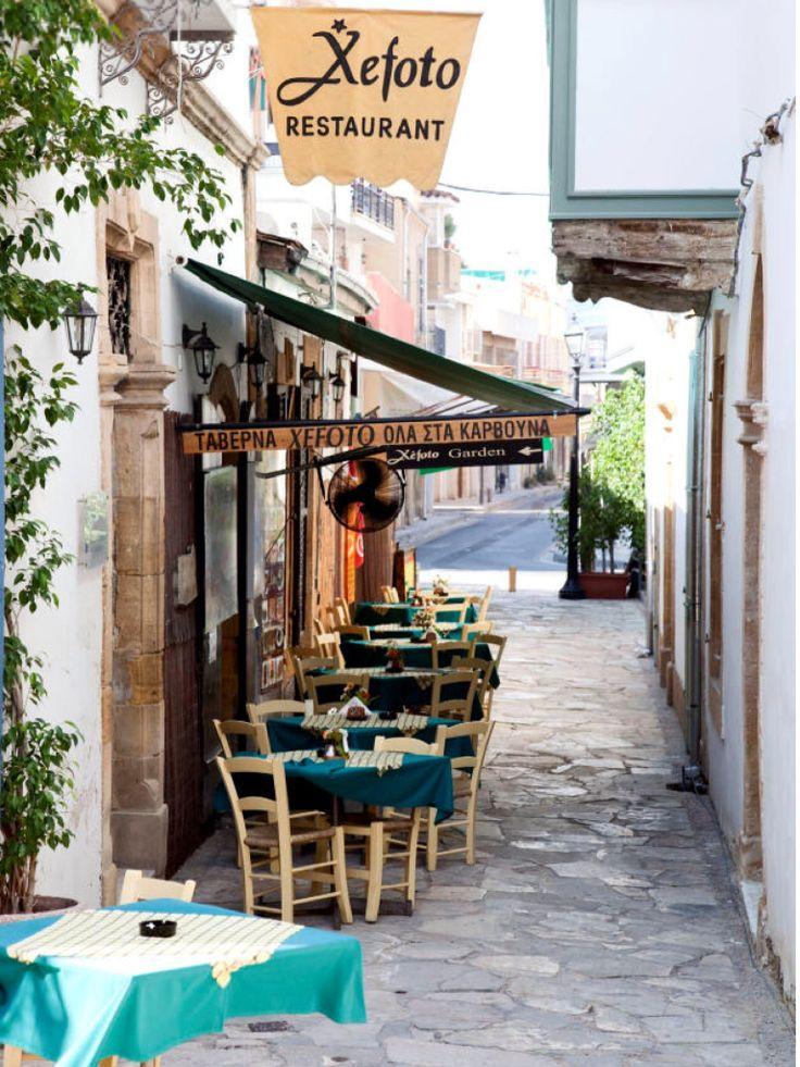 Xefoto restaurant - Nicosia