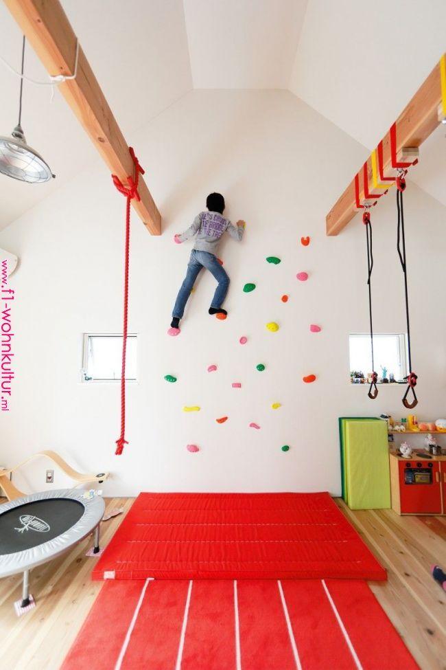 テーマは運動ができる家 With Images Kids Room Design Home