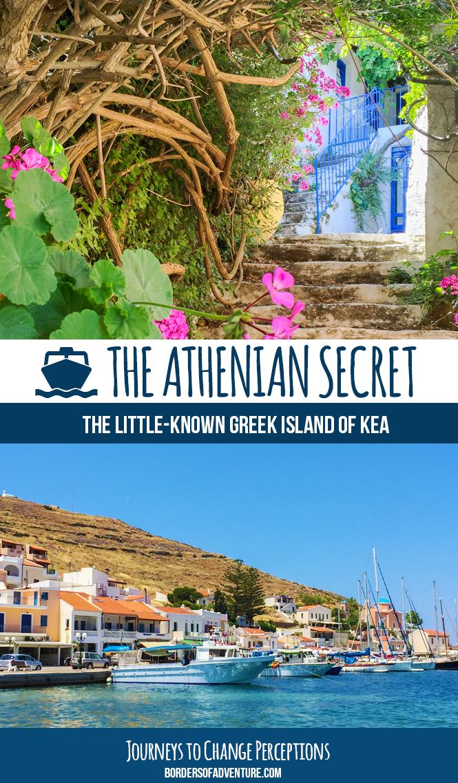 Kea is a slice of the real Greece, where tourists may come but locals outnumber.  More: http://www.bordersofadventure.com/the-little-known-greek-island-of-kea-the-athenian-secret/ #Greece