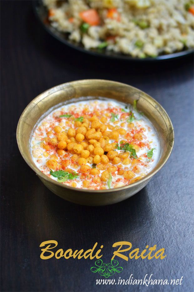 160 best raita recipes images on pinterest indian food recipes boondi raita or boondi ka raita is easy raita made with plain boondi yogurt and spices how to make boondi raita popular boondi raita makes excellment forumfinder Image collections