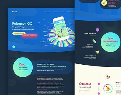 """查看此 @Behance 项目:""""Pokemon Go — landing page concept""""https://www.behance.net/gallery/42452279/Pokemon-Go-landing-page-concept"""