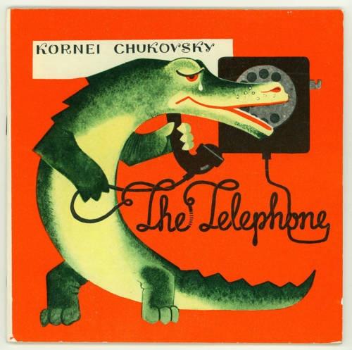 Book Cover Illustration Fee : Best artist korney chukovsky images on pinterest