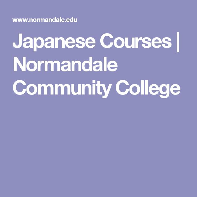 Japanese Courses | Normandale Community College
