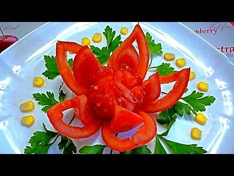 Цветок из помидора. Украшения из овощей. Decoration Of Vegetables - YouTube