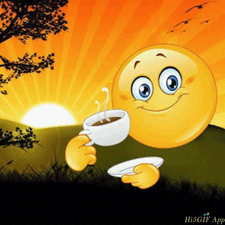 Смайлы картинки с добрым утром