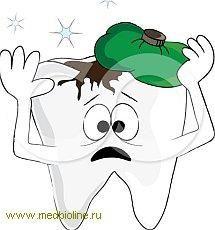 Зубная боль. Народные методы купирования зубной боли