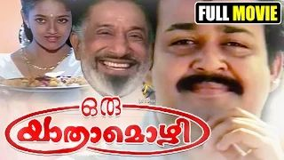 Malayalam Movie TV - YouTube